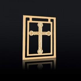 Marque page La Croix Catholique